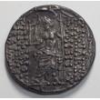 TETRADRACMA FELIPO I (93-83 a.C.) PHILADELPHOS