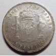 5 PESETAS ALFONSO XIII 1898 98*