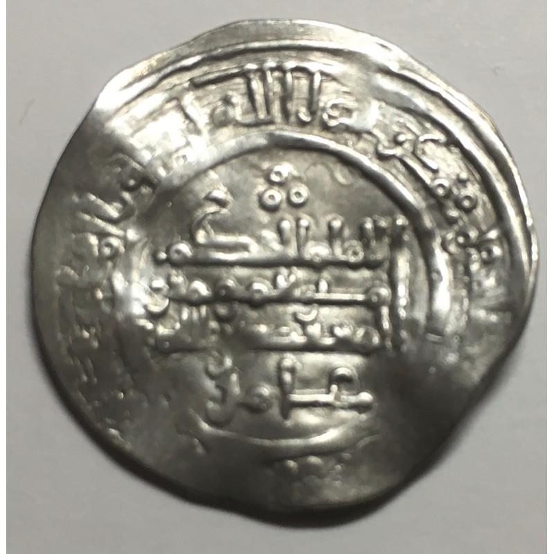 DIRHAM AL-HAKAM II   AL-ANDALUS
