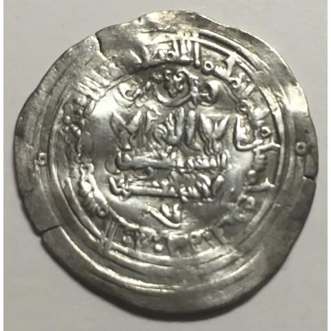 DIRHAM AL-HAKAM II   MADINAT AL-ZAHRA