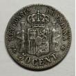 50 CENTIMOS ALFONSO XIII 1892 22* variante