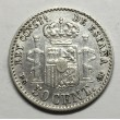 50 CENTIMOS ALFONSO XIII 1892 92*
