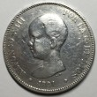 50 CENTIMOS ALFONSO XIII 1891 91*