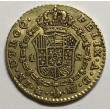 1 ESCUDO CARLOS IV 1792 MADRID