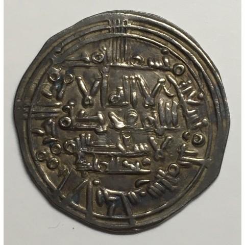 DIRHAM HISHAM II   AL-ANDALUS