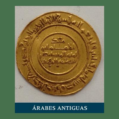 Moneda árabe antigua